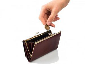 дорожка для денег
