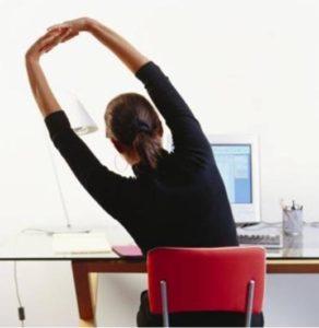 Комплекс офисной гимнастики.