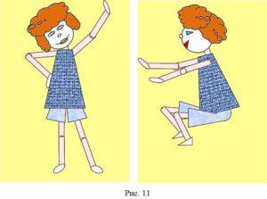 Где взять рисунки для статей о гимнастике?