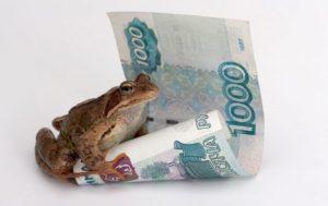 Как приманить деньги в дом?