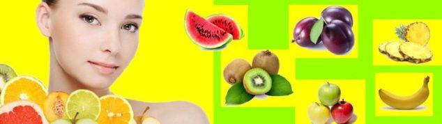 Домашние скрабы из фруктов для лица и тела.