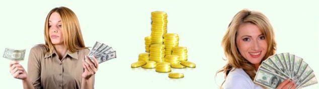привлечь деньги в свою жизнь